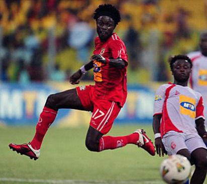 Asante Kotoko target Nathaniel Asamoah on Bechem United's radar