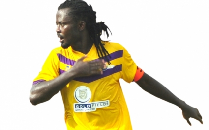 Malik Akowuah is too expensive for Ghanaian clubs: Medeama SC