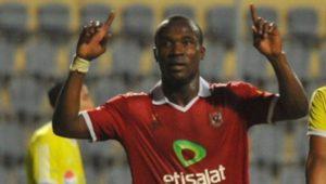 VIDEO: Watch John Antwi's brace for Al Ahly in CAF CL loss