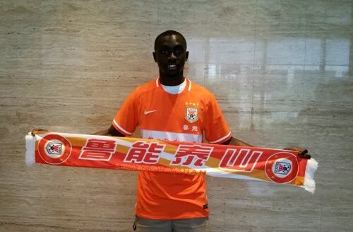 The city of Jinan awaits the arrival of Papiss Cisse