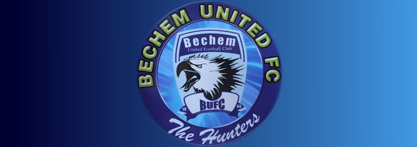 Bechem United CEO Nana Kwesi Darling admits playing in Africa will be difficult