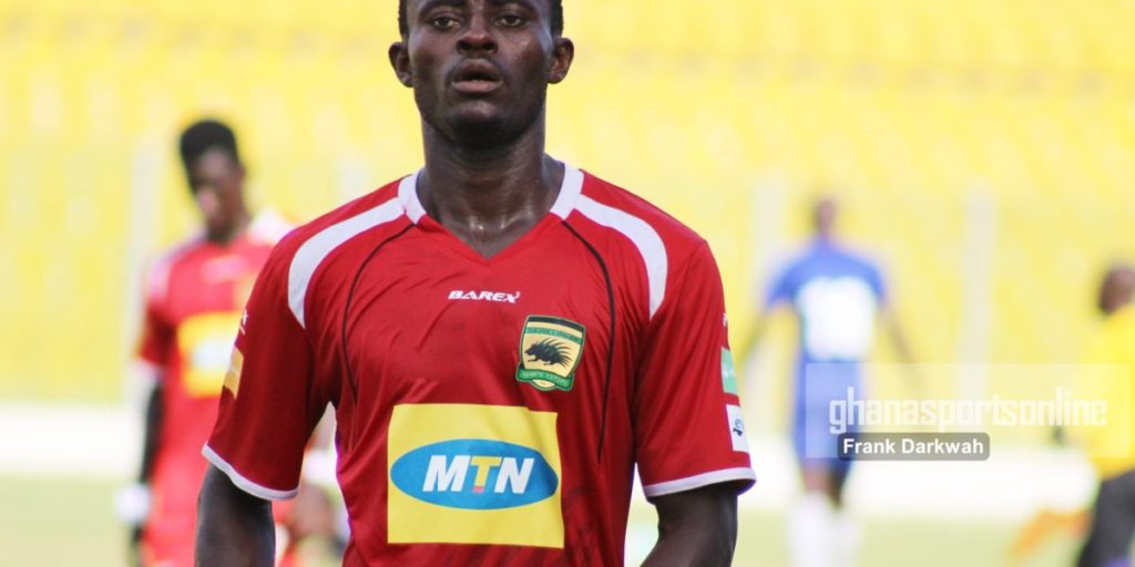 Kotoko defender Ahmed Adams confirms contract extension talks