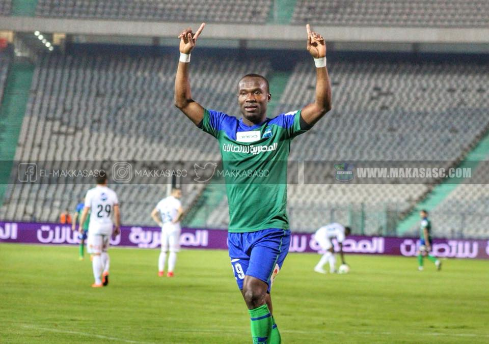 Ghana striker John Antwi insists he join El- Maqaassa on loan to gain play time