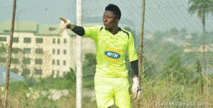 Kotoko goalie  Felix Annan confident of victory over WAFA