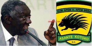 Former Ghana President Kufuor tips Kotoko to defeat Hearts on Sunday
