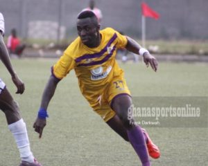 Medeama Captain Bernard Ofori pleads with fans to remain calm
