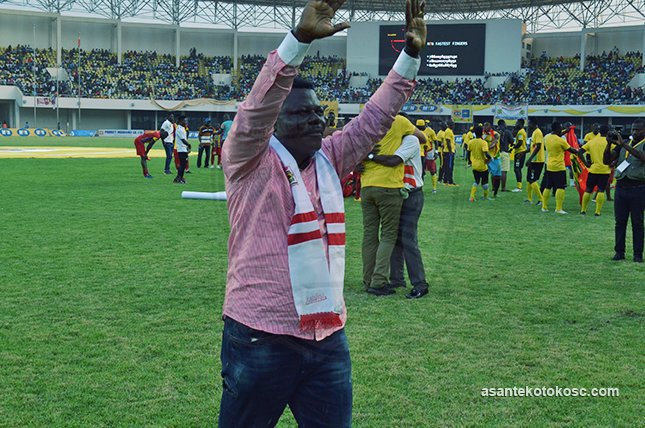 Kotoko management lauds supporters for remarkable 2016/17 season