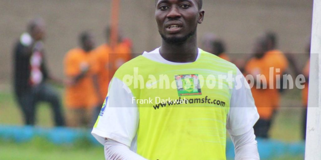 Dreams FC goalkeeper Philemon McCarthy eyes top four finish next season