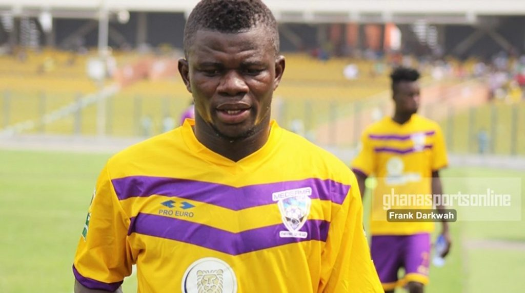 Medeama SC midfielder Kwasi Donsu expects improved campaign next season