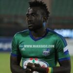 Nana Poku absent from Zamalek training as he nears exit