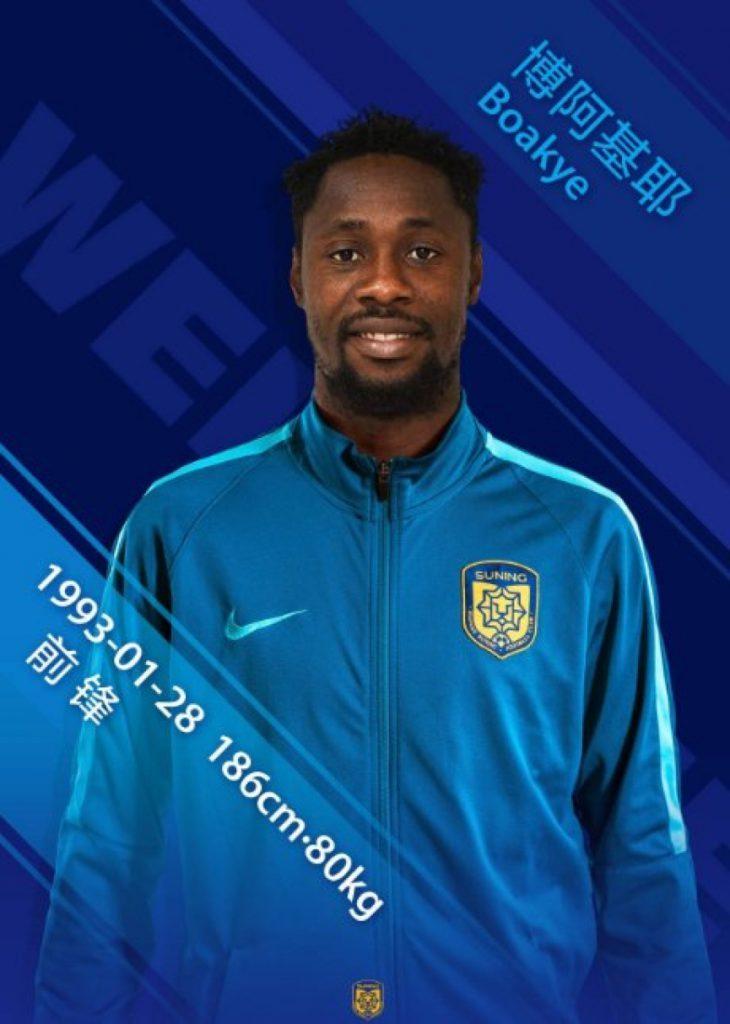 Ghanaian forward Richmond Boakye Yiadom joins Chinese side Jiangsu Suning