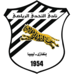 CAF CL: Al Tahaddy give away free tickets to Libyan citizens in Egypt