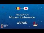 2018 FIFA World Cup Russia™ - BEL vs JPN : Japan Pre-Match Press Conference