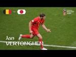 Jan VERTONGHEN Goal – Belgium v Japan – MATCH 54