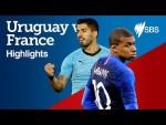 URUGUAY v FRANCE HIGHLIGHTS - FIFA World Cup