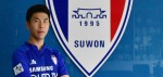 Suwon Samsung Bluewings sign Han, Park and Saric
