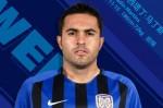 Inter striker joins Jiangsu Suning