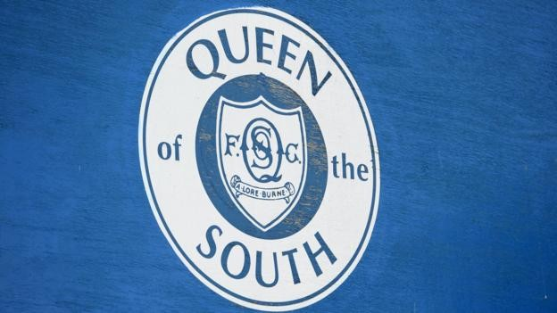 Allan Ball: Queen of the South great dies aged 75