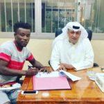 Kuwaiti side Al Tadhamon SC  sign Asante Kotoko midfielder Jackson Owusu