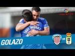 Golazo de Javi Muñoz (0-2) CD Lugo vs Real Oviedo
