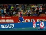 Golazo de Antonio Puertas (3-0) Granada CF vs CF Rayo