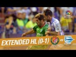 Real Valladolid vs Deportivo Alavés (0-1) - Extended Highlights