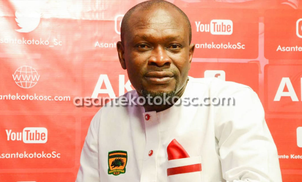 Talk to people who knows and understand the game - C.K Akunnor tells NC