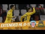 CD Lugo vs AD Alcorcón (0-1) - Extended Highligts