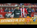 Real Sporting vs Málaga CF (2-2) - Extended Highlights
