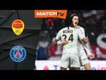 US Orleans vs PSG 1-2 Highlights & All Goals HD (18/12/2018)