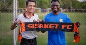 Former AC Milan player Dominic Adiyiah joins Thai second-tier side Sisaket FC