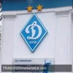 OFFICIAL - Fran SOL joins Dynamo Kyiv
