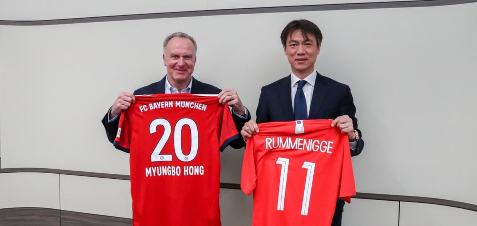 Korea FA sign MOUs with European teams on youth development system