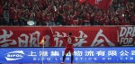 East Asia Leagues Wrap: SIPG claim bragging rights in Shanghai derby