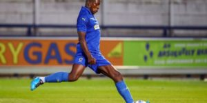 Ghanaian striker Michael Folivi scores as AFC Wimbledon suffer defeat against Bristol City in pre-season friendly