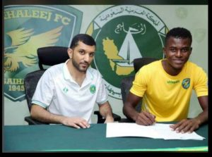 Former Liberty Professionals captain Samuel Sarfo joins Al Khaleej FC