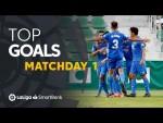 Todos los goles de la Jornada 01 de LaLiga SmartBank 2019/2020