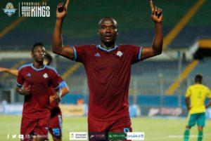 Pyramids FC include Ghanaian striker John Antwi in squad to face Zamalek