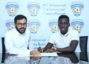 REVEALED: Al-Fayha paid $3 million to sign Samuel Owusu