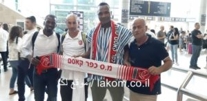 Ghanaian forward Latif Amadu touches down in Israel; set to join Kafr Qasim