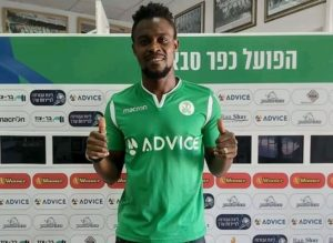 VIDEO: Gershon Koffie scores his first goal for Hapoel Kfar Saba against Hapoel Raanana FC