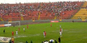 Rains exposes Baba Yara Sports Stadium 'bad pitch'