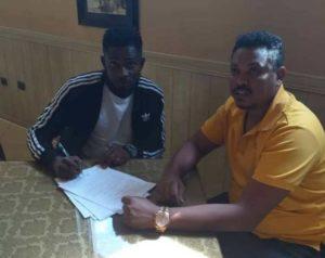 EXCLUSIVE: Ghana forward Richmond Adongo joins Ethiopian side Dire Dawa City FC