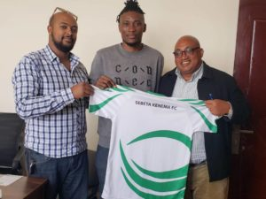 EXCLUSIVE: Former Ghana youth goalkeeper Daniel Agyei joins Ethiopian side Sebeta Kenema FC