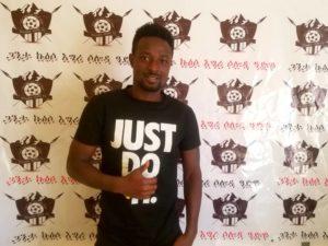 Ghanaian striker Nafiu Iddrisu joins Ethiopian side Soloda Adwa FC