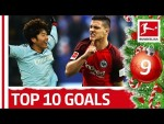 Top 10 Goals by former Bundesliga Players | Bundesliga 2019 Advent Calendar 9