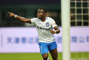 Frank Acheampong's Tianjin Teda survive relegation in Chinese Super League