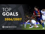 TOP GOALS LaLiga 2006/2007
