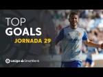Todos los goles de la Jornada 29 de LaLiga SmartBank 2019/2020