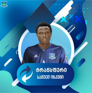 Samuel Inkoom elated after sealing transfer to Georgian side FC Samtredia